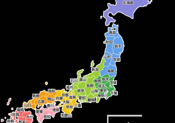 全国都道府県選挙ボランティア(支援者サポーター)有権者(地域住民)一覧https://www.senkyo.win/zenkoku-todouhuken-election-volunteer-supporter-voter/ 北海道(ほっかいどう Hokkaido)=選挙ボランティア(支援者サポーター)×有権者(地域住民)https://www.senkyo.win/hokkaido-election-volunteer-supporter-voter/ 青森県(あおもり Aomori)=選挙ボランティア(支援者サポーター)×有権者(地域住民)https://www.senkyo.win/aomori-election-volunteer-supporter-voter/ 岩手県(いわて Iwate)=選挙ボランティア(支援者サポーター)×有権者(地域住民)https://www.senkyo.win/iwate-election-volunteer-supporter-voter/ 宮城県(みやぎ Miyagi)=選挙ボランティア(支援者サポーター)×有権者(地域住民)https://www.senkyo.win/miyagi-election-volunteer-supporter-voter/ 秋田県(あきた Akita)=選挙ボランティア(支援者サポーター)×有権者(地域住民)https://www.senkyo.win/akita-election-volunteer-supporter-voter/ 山形県(やまがた Yamagata)=選挙ボランティア(支援者サポーター)×有権者(地域住民)https://www.senkyo.win/yamagata-election-volunteer-supporter-voter/ 福島県(ふくしま Fukushima)=選挙ボランティア(支援者サポーター)×有権者(地域住民)https://www.senkyo.win/fukushima-election-volunteer-supporter-voter/ 茨城県(いばらき Ibaraki)=選挙ボランティア(支援者サポーター)×有権者(地域住民)https://www.senkyo.win/ibaraki-election-volunteer-supporter-voter/ 栃木県(とちぎ Tochigi)=選挙ボランティア(支援者サポーター)×有権者(地域住民)https://www.senkyo.win/tochigi-election-volunteer-supporter-voter/ 群馬県(ぐんま Gunma)=選挙ボランティア(支援者サポーター)×有権者(地域住民)https://www.senkyo.win/gunma-election-volunteer-supporter-voter/ 埼玉県(さいたま Saitama)=選挙ボランティア(支援者サポーター)×有権者(地域住民)https://www.senkyo.win/saitama-election-volunteer-supporter-voter/ 千葉県(ちば Chiba)=選挙ボランティア(支援者サポーター)×有権者(地域住民)https://www.senkyo.win/chiba-election-volunteer-supporter-voter/ 東京都(とうきょう Tokyo)=選挙ボランティア(支援者サポーター)×有権者(地域住民)https://www.senkyo.win/tokyo-election-volunteer-supporter-voter/ 神奈川県(かながわ Kanagawa)=選挙ボランティア(支援者サポーター)×有権者(地域住民)https://www.senkyo.win/kanagawa-election-volunteer-supporter-voter/ 新潟県(にいがた Niigata)=選挙ボランティア(支援者サポーター)×有権者(地域住民)https://www.senkyo.win/niigata-election-volunteer-supporter-voter/ 富山県(とやま Toyama)=選挙ボランティア(支援者サポーター)×有権者(地域住民)https://www.senkyo.win/toyama-election-volunteer-supporter-voter/ 石川県(いしかわ Ishikawa)=選挙ボランティア(支援者サポーター)×有権者(地域住民)https://www.senkyo.win/ishikawa-election-volunteer-s